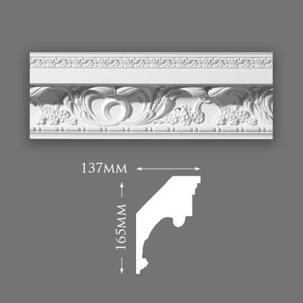 Large William & Mary Plaster Cornice