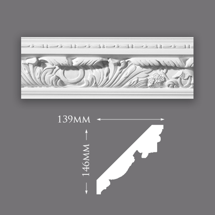 Acanthus Leaf With Bead Plaster Cornice